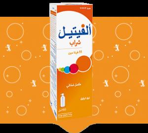 Alvityl vitalité sirop - vitamines enfant dès 3 ans